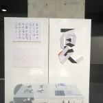 「Typography(試作)」宇野冴香