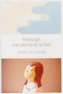 message une plante et la mer