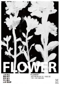 FLOWERpage1